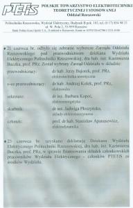 Rzeszow_2000_2
